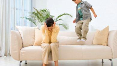 فرط الحركة عند الأطفال
