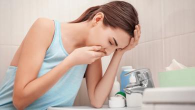 علاج غثيان الحمل