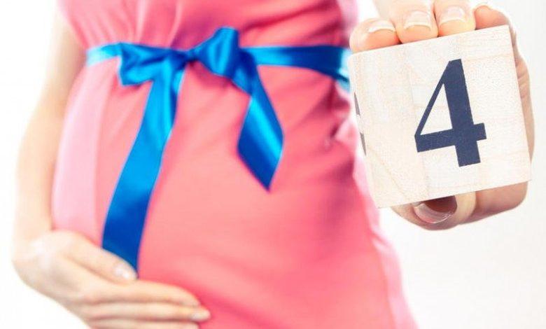 أعراض الحمل في الشهر الرابع