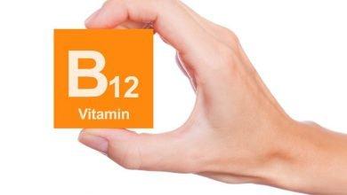 فيتامين ب12 للحامل