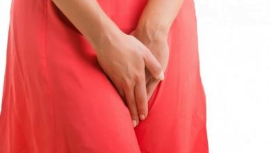 علاج التهابات المهبل لدى النساء