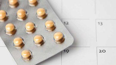 أشياء تبطل مفعول حبوب منع الحمل