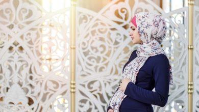 صيام الحامل في شهور الحمل