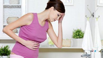 علاج ألم المعدة عند الحامل